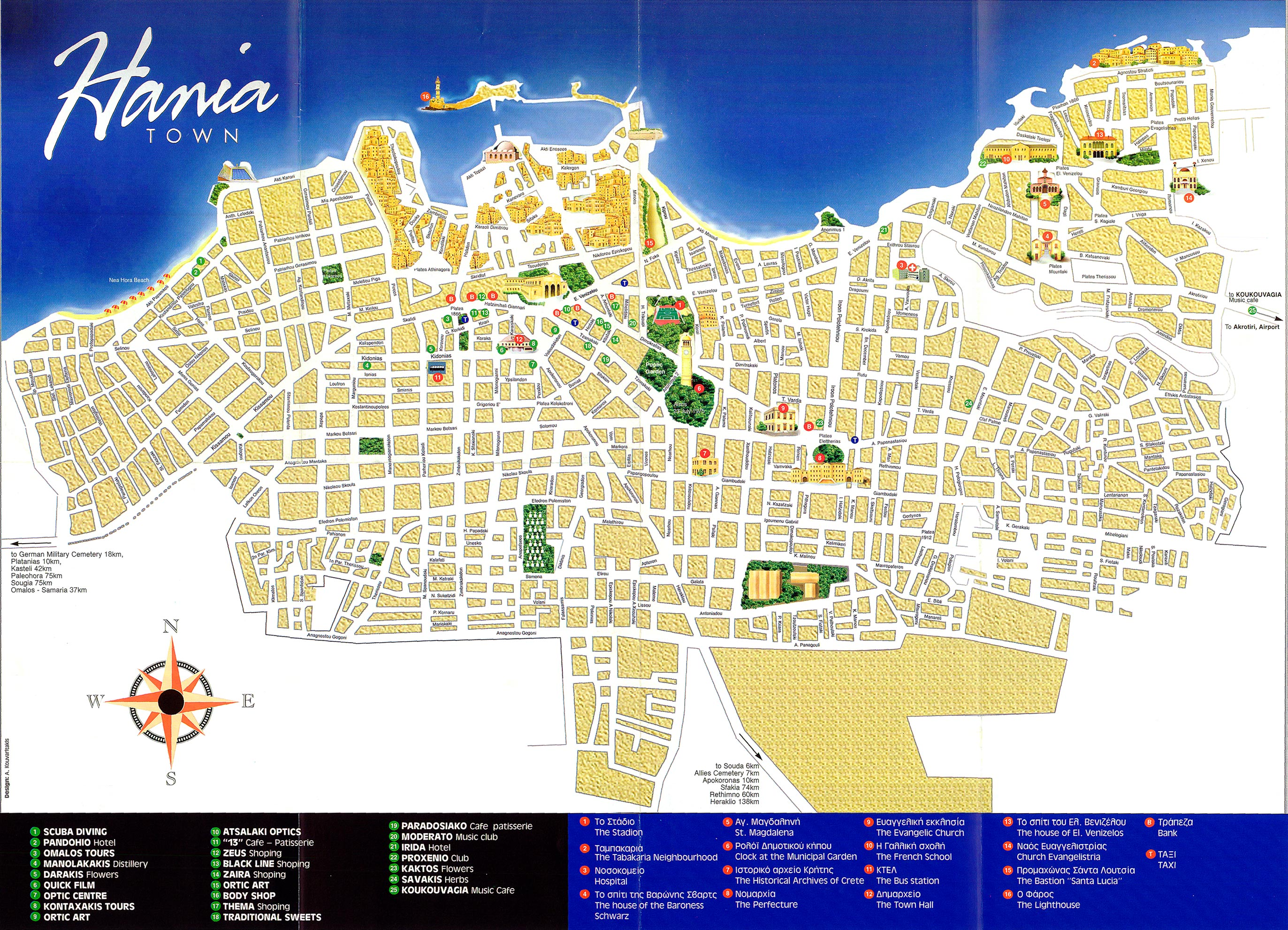 Crete maps print maps of Crete map of Chania or Heraklion