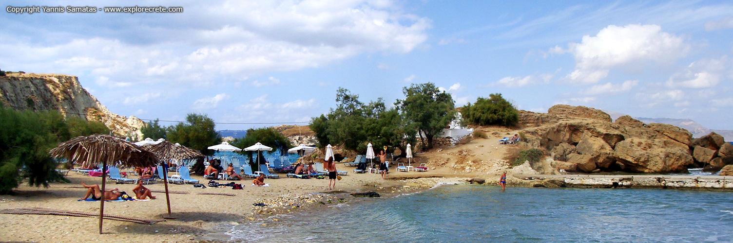 Almyrida Beach Hotel Holidays