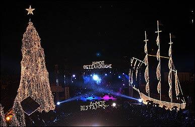 χριστουγεννιάτικο δέντρο κα καράβι στην Θεσσαλονίκη