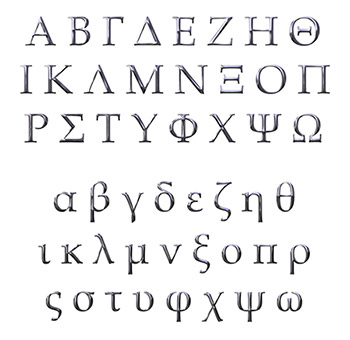 greek alphabet lower case and upper case letters